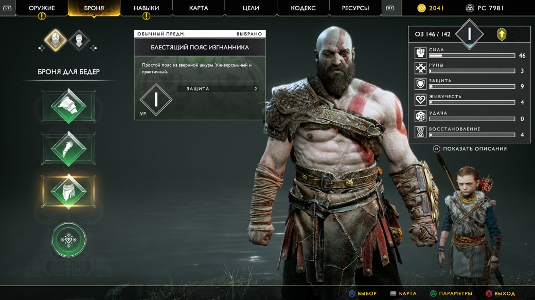 god of war обзор